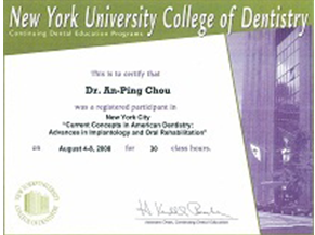 dentist_09